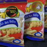 ベトナムのお菓子:ビサン「ンゴンゴン(Ngongon)」を食べる!