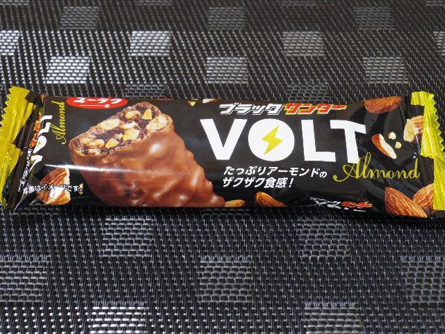 ブラックサンダー VOLT1