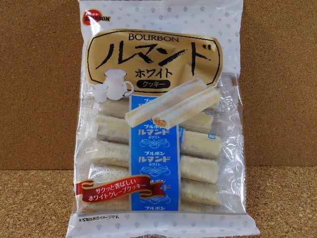 ルマンド ホワイトクッキー1