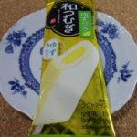 今回のおやつ:ロッテの「和つむぎ ゆずバニラ」を食べる!