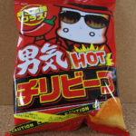 激辛ポテトチップ!「男気HOTチリビーフ」のレビュー