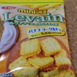 今回のおやつ:YBC「miniシリーズ ルヴァン バナナヨーグルト味」を食べる!