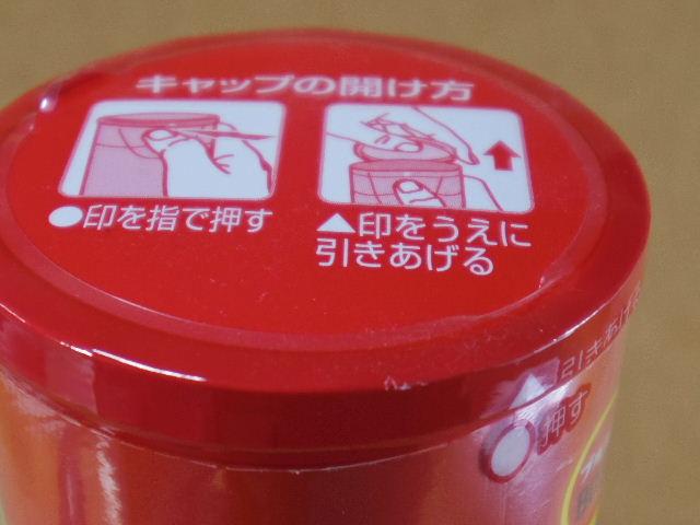 ポテルカしお味3