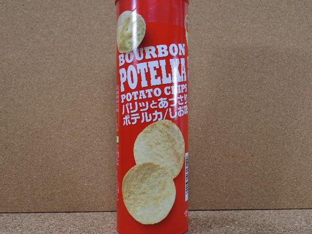 ポテルカしお味1