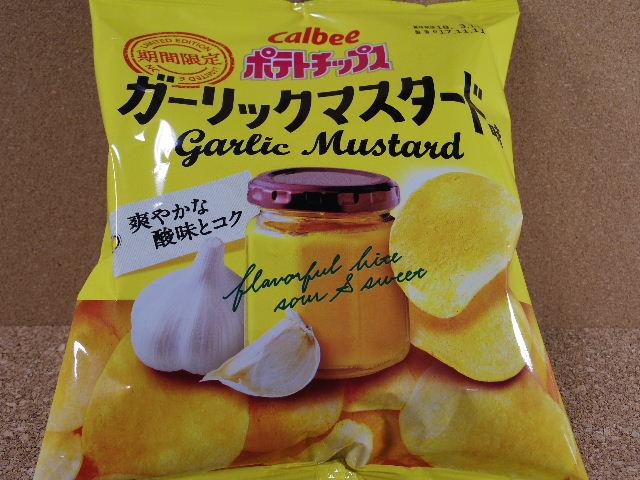ポテトチップス ガーリックマスタード1
