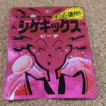 今回のおやつ:UHA味覚糖の「シゲキックス ピーチ」を食べる!