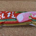 今回のおやつ:森永製菓の「小枝アイスバーあまおう苺味」を食べる!