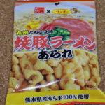 今回のおやつ:株式会社木村の「九州とんこつ味焼豚ラーメンあられ」を食べる!