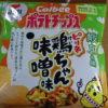 岐阜の味:カルビー「ポテトチップス ピリ辛鶏ちゃん味噌味」を食べる!