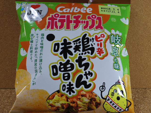 カルビー ポテトチップス ピリ辛鶏ちゃん味噌味1
