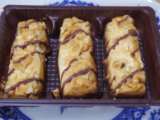 チョコナッキーマカダミア4