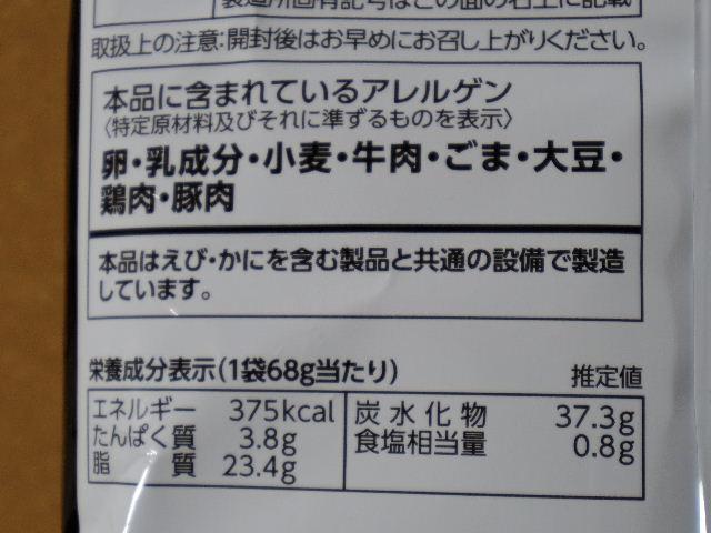 クアアイナ監修 厚切りモッツァレラアボカドバーガー味7