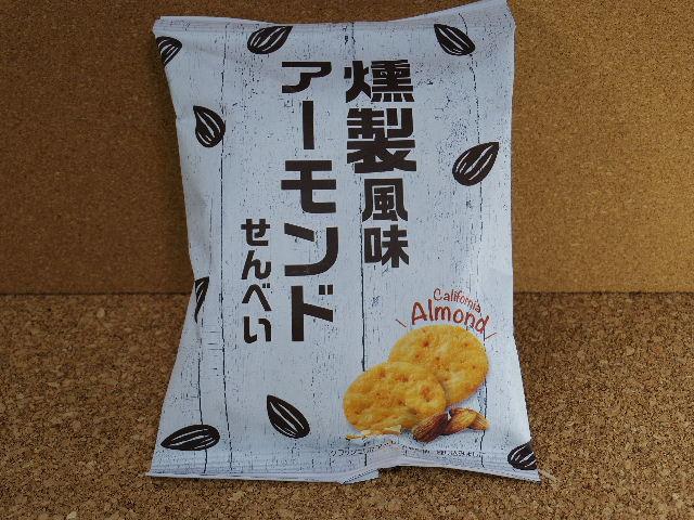 燻製風味アーモンドせんべい1