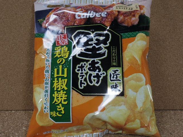 堅あげポテト 甘辛鶏の山椒焼き味1