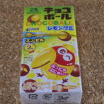 今回のおやつ:森永の「チョコボール レモングミ」を食べる!