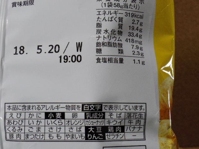 元祖たこやき亭6