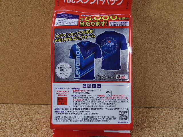 ヤマザキ ノアール2