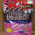 今回のおやつ:「カキタネカフェ ミルク&いちご チョコミックス」を食べる!