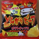 意外に辛い!!ヤマヨシの「とんがらビーフ ポテトチップス」を食べる
