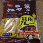 今回のおやつ:亀田製菓の「堅ぶつ 欧風カレー味」を食べる!