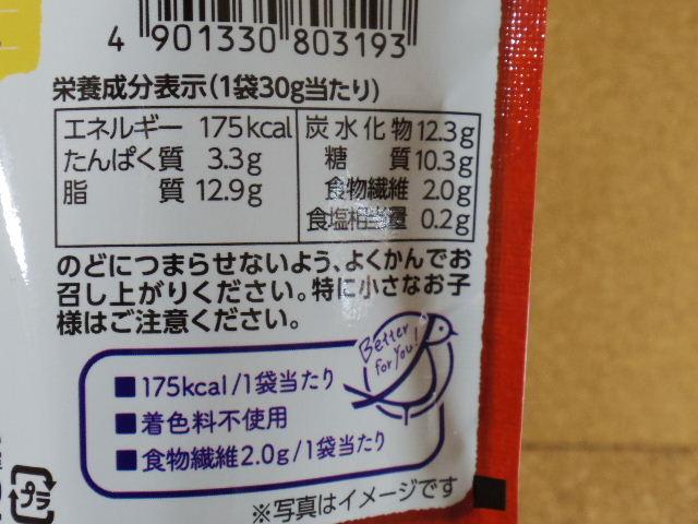 ミーノ 塩味6