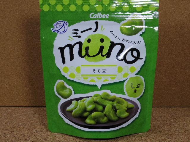 ミーノ そら豆 しお味1