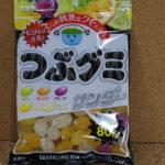 今回のおやつ:春日井の「つぶグミ サンダー」を食べる!