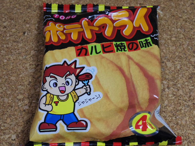 ポテトフライ カルビ焼の味