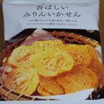 今回のおやつ:三河屋製菓「ファミリーマート 香ばしいみりんいかせん」を食べる!