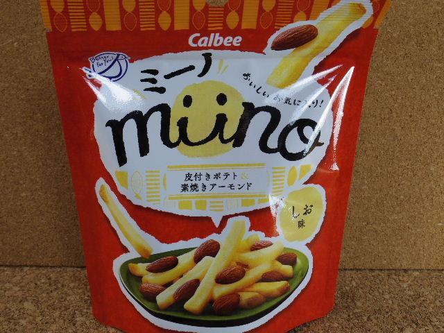 ミーノ 塩味1