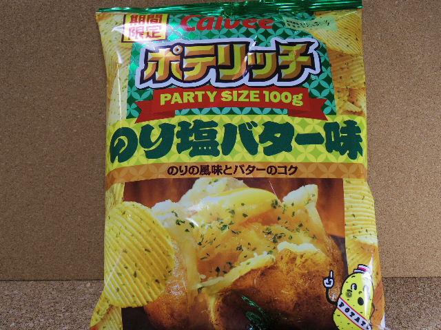 ポテリッチのり塩バター味1