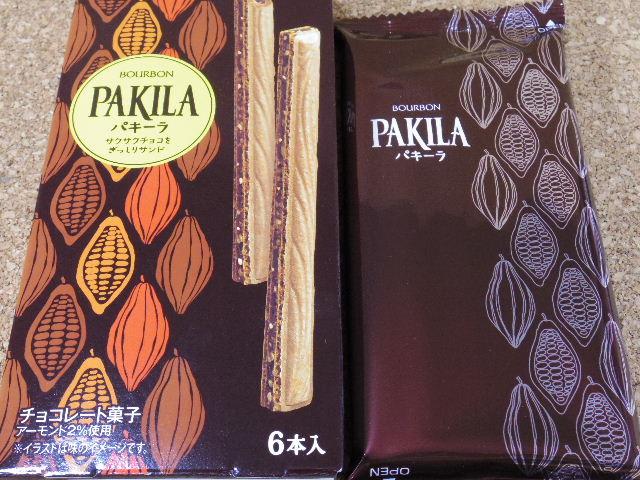 パキーラ3