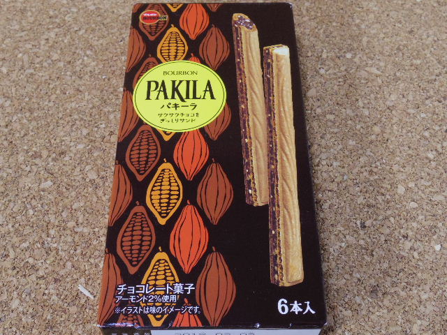 パキーラ1