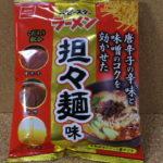 今回のおやつ:「ベビースターラーメン 担々麺味」を食べる!
