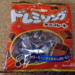 今回のおやつ:フルタの「ドレミソングチョコ」を食べる!