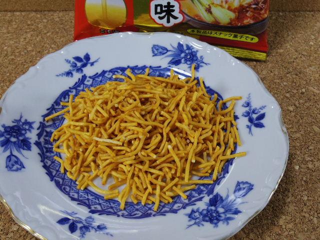 ベビースターラーメン担々麺味3