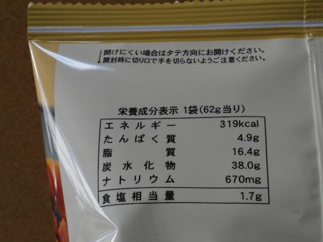 ベビースター9本麺スパイシーチキン6
