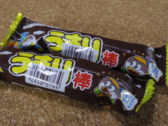 うまい棒チョコレート2