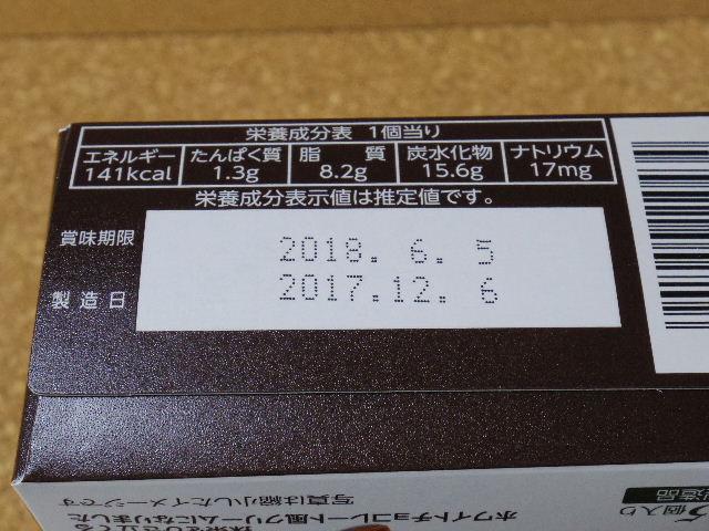 コンフェッティ京都7