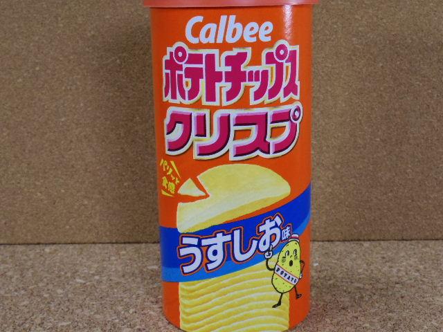 ポテトチップスクリスプうすしお味1
