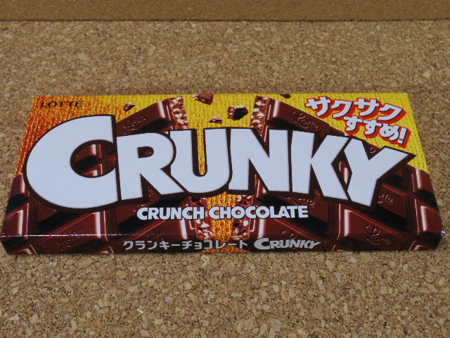 クランキーチョコレート1