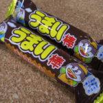 今回のおやつ:リスカの「うまい棒 チョコレート」を食べる!