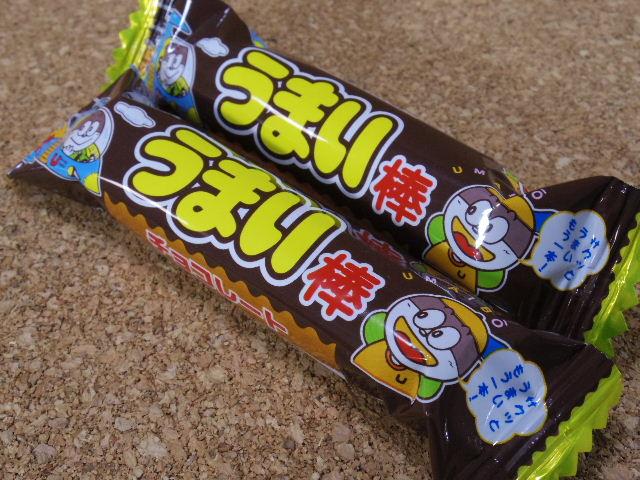 うまい棒チョコレート1