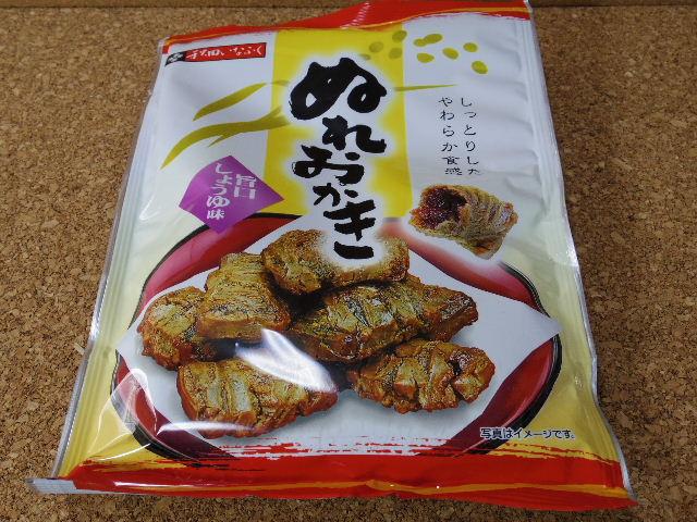 秋田いなふく米菓ぬれおかき01