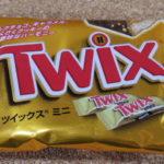 今回のおやつ:マースジャパンの「ツイックス ミニ」を食べる!