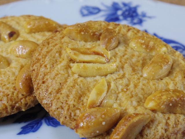 ヘレマ デリシャスピーナッツクッキー4