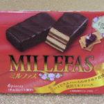 今回のおやつ:ブルボンの「ミルファス」を食べる!