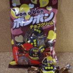 今回のおやつ:やおきんの「ボノボン」を食べる!