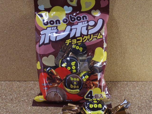 ボノボンチョコクリーム1