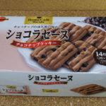 今回のおやつ:ブルボンの「ショコラセーヌ チョコチップクッキー」を食べる!」